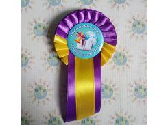 Значок Выпускник с розеткой и хвостиком фиолетово-жёлтой