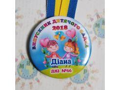 Медаль випускника дитячого садочку. Та стрічка Символіка 58 мм