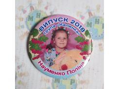 Значки для выпускников группы Калинка с фотографиями 58 мм