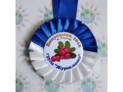 Медали выпускника детского сада Сине-белая