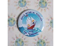 Значки для выпускников группы Кораблик 58 мм