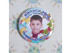 Значки для випускників групи Калинка з фотографіями