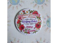 Значки для выпускников группы Веночек 58 мм