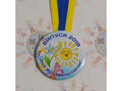 Медаль на первое сентября или выпускной