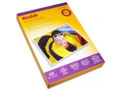 Фотобумага Kodak, глянцевая, 230 г/м2, A6 (10x15), 500 л, карт. упаковка (CAT5740-107)