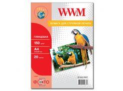 Фотобумага WWM, глянцевая, 150 г/м2, A4, 20л (G150.20/C)