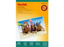 Фотобумага Kodak, глянцевая, 180 г/м2, A6 (10x15), 50 л, карт. упаковка (CAT5740-803)