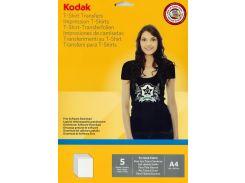 Термотрансфер Kodak, для темных тканей, 120 г/м2, A4, 5 л (CAT5740-022)