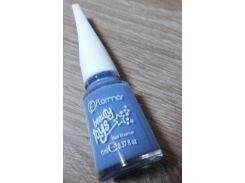 Лак для ногтей Beauty Toys BT01 сиреневый