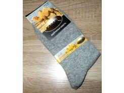 Носки мужские теплые Верблюжья шерсть размер 41-47 светло-серые