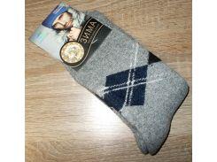 Носки мужские очень теплые ангора и шерсть размер 41-47 серые