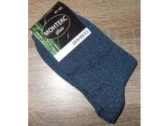 Носки мужские Бамбук размер 41-45 синие