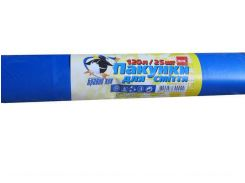 Пакеты для мусора большого объема синие 120л (25шт) КОК