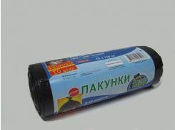 Мусорные пакеты сверхпрочные 120л (10шт LD)  Супер Торба