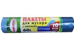 Пакет для мусора полиэтиленовый с затяжкой 60л (10шт) Суперлюкс