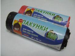 Мешки пакеты для мусора полиэтиленовые 60л (40шт HD) Супер Торба