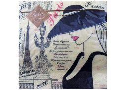Салфетка праздничная цветная (ЗЗхЗЗ, 20шт) Luxy Парижанка (043) (1 пач)