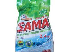 Порошок для стирки автомат SAMA COLOR  Горная свежесть 2400гр