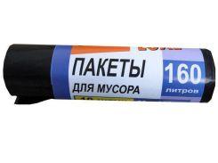 Пакеты для строительного мусора сверхпрочные 160л (10шт LD) Суперлюкс