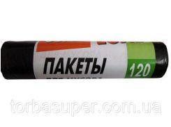 Мусорные пакеты большой емкости  120л (10шт) Суперлюкс