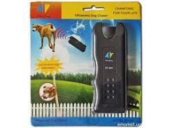 Отпугиватель собак  ZF 851  dog reppeler