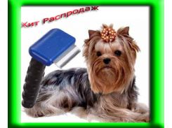 Фурминатор Furminator для разчесывания домашних животных Large DeShedding Tool Brush