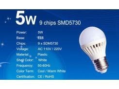 220В Светодиодная лампа Энергосберегающая 20 шт комплект 5 Ватт, Е27