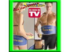 Пояс для похудения SAUNA BELT с эффектом сауны