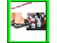 Массажные рефлекторные тапочки Massage Slipper Массаж Клиппер