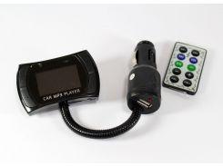 Фм-Модулятор, трансмитер FM MOD. CM 910