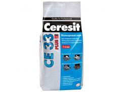 Затирки Влагостойкие Ceresit Ce33 Plus 115 Сірий Цемент  2Kg 2кг Серый