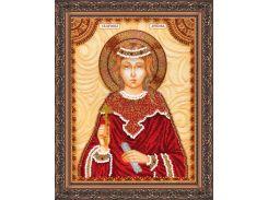 Набор для вышивки бисером именной иконы  «Святая Любовь»