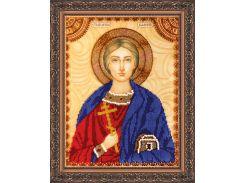 Набор для вышивки бисером именной иконы  «Святой Валерий»Набор для вышивки бисером именной иконы  «Святой Вале