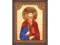Набор для вышивки бисером именной иконы  «Святой Вячеслав»
