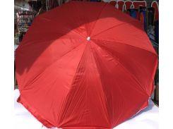Зонт для сада, пляжа круглый однотонный 2,3 м с серебряным напылением