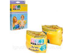 Нарукавники «Pool School» 3-6 лет | «Intex»