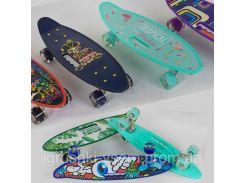 Скейт Пенни борд с ручкой   Best Board