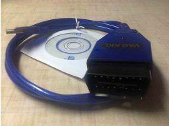 VAG-COM 409.1 - USB KKL K-Line-адаптер - совместим с Windows и Android