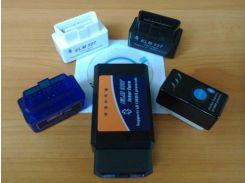 OBD II автосканер ELM327 Bluetooth или WiFi V1.5 или V2.1