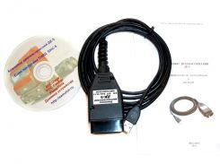 Автосканер ДК-5 -диагностика и программирование МАЗ, ЛиАЗ, КрАЗ, КамАЗ