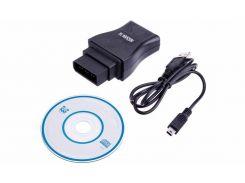 Диагностический адаптер Nissan Consult 2 - 14-pin USB