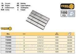 Скобы степлера тип-J 6 мм 07x11,2 1000 штук VOREL-72060