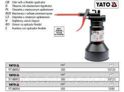 Масленка маслянка важільна гнучкий аплікатор 500 см³ YATO-06914