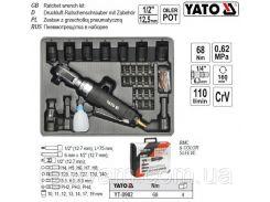 """Набор ключ трещетка тріщатка пневматичний 1/2"""" F= 68 Nm 30шт YATO-0982"""