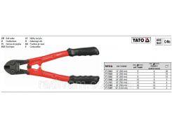 Болторез ножницы металл болторіз ножиці Ø=12-16 мм l= 900 мм YATO-1848