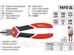 Кусачки бокові l=160мм CrV YATO-1947
