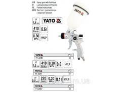 Пистолет распылитель пульверизатор верхний бачек 0,6 л сопло Ø=15мм YATO-2341