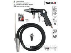 """Пистолет пістолет піскоструйний шланг 1/4"""" Ø=63мм 0,8MPa l=1м YATO-2375"""