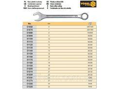 Ключ рожково - накидний М 9 мм VOREL-51090