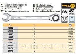 Ключ рожково - накидний тріщатка М 14мм CrV VOREL-52656